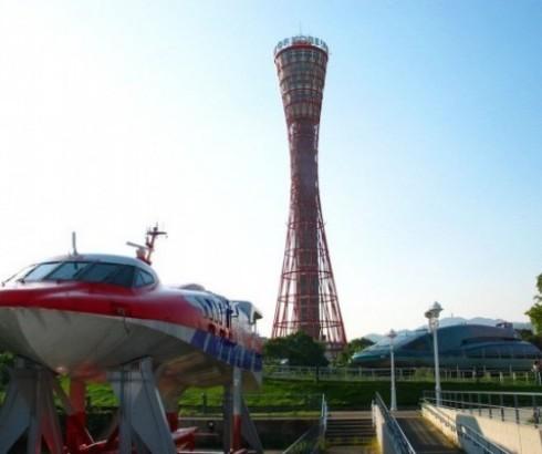 神戸ポートタワーでスカイウォーク!