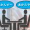 関西弁の微妙な違いについて